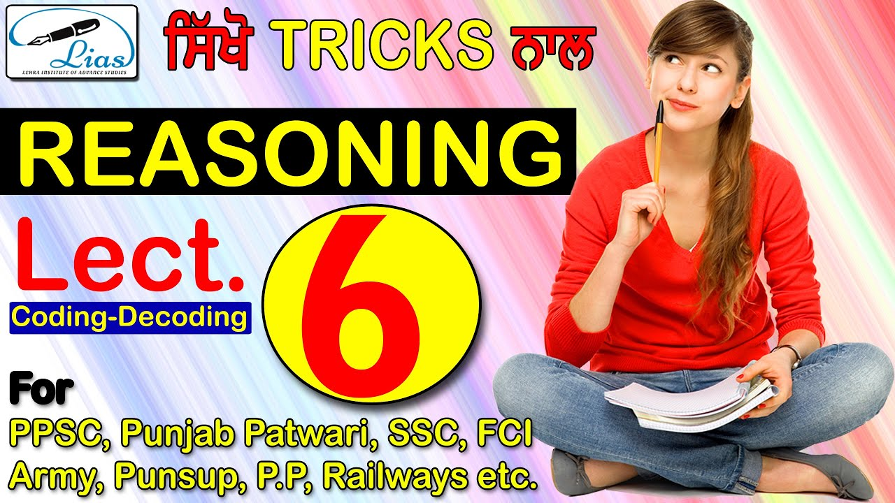 Download Lecture - 6 | Coding-Decoding | PPSC, ARMY, SSC, BANKING, FCI, PATWARI, POLICE etc| Reasoning Tricks