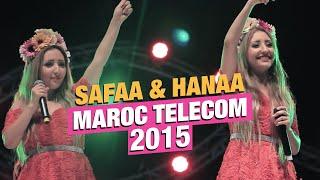 "Safaa & Hanaa MAROC TELECOM 2015  صفاء هناء ""ليلة الحنة"" إتصالات المغرب"