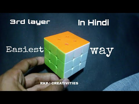 How to solve Rubik's cube's 3rd layer in hindi