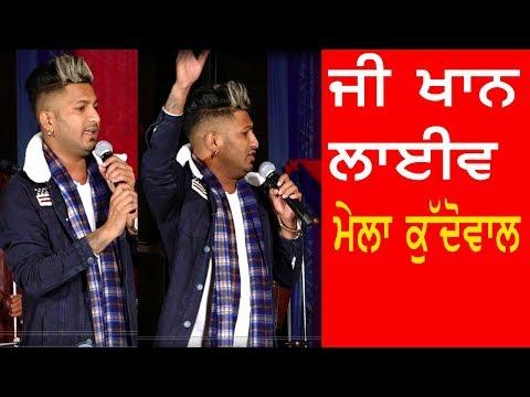 G Khan Live Mela Kuddowal Da || Open Punjabi Live