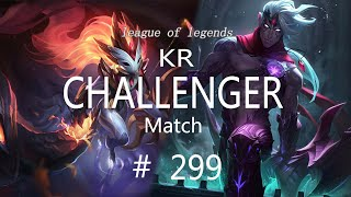 Korea Challenger Match #299/LO…