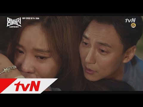 Live up to your name (맴찢)김아중, 김남길 사라진 줄 알고 울컥... 170923 EP.13