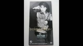 フジテレビ系ドラマ「スワンの涙」主題歌 1989.4.25発売.