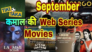 Upcoming Web Series and Movies in September   Web Series Releasing in September 2020  