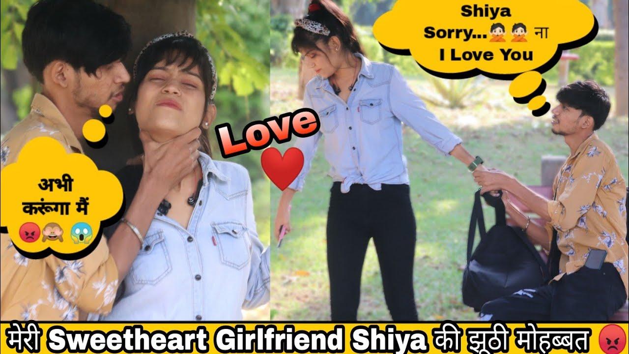 मेरी Sweetheart Girlfriend Shiya की झूठी मोहब्बत 😢 | Breakup 💔 | AVS Kant