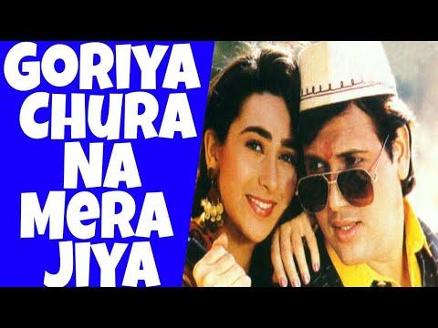 Goriya Chura Na Mera Jiya High Bit Old Dj Mix Hindi Old DJ Remix Song