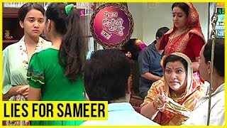 Naina lies to go to sameer's birthday party | yeh un dinon ki baat hai - ये उन दिनों की बात है