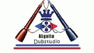 Download Video Kalli Chakwakiyar Saurayi Da Kuturu  Fassarar Algaita Gajeren Labari MP3 3GP MP4