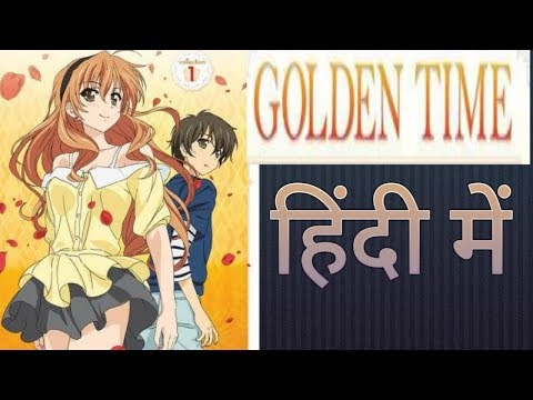 #8 GOLDEN TIME HINDI ANIME REVIEW