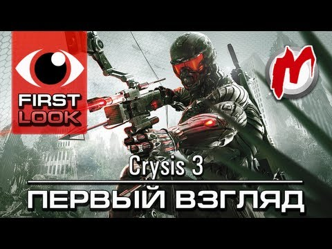 ❶ Crysis 3 - Обзор игры / Review | HD 1080p