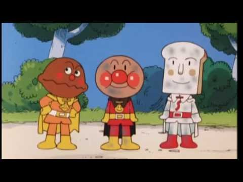 Anpanman episodes 337 Japanese cartoon