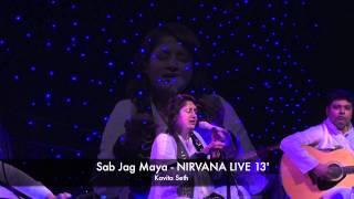 Kabir song : sab jag maya - kavita seth - nirvana live 13'