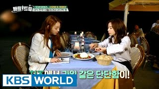 The night of Italy, the place of food heaven  [Battle Trip / 2017.01.08]