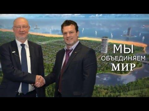 Главное событие третьего тысячелетия   Юбилейный Московский форум SWIG