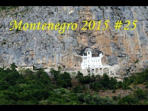 Черногория 2015 #25 | Монастырь Острог в скале