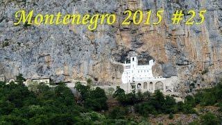 Черногория 2015 #25 | Монастырь Острог в скале(, 2016-05-28T17:34:21.000Z)