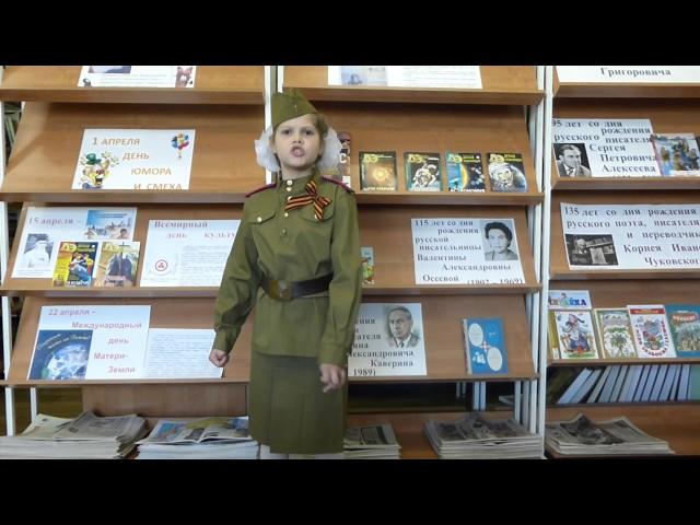 Изображение предпросмотра прочтения – ОлесяШальнева читает произведение «Зинка» Ю.В.Друниной