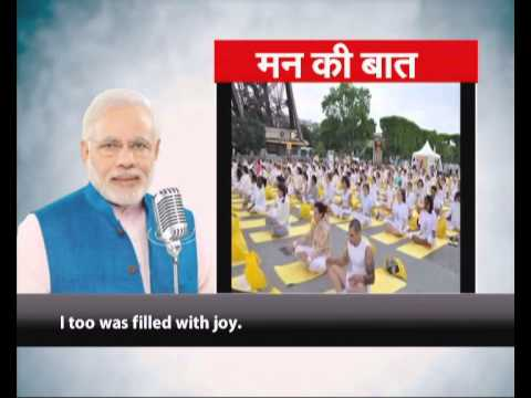 Rays of the rising Sun were welcomed by Yoga Practitioners all over the world on Yoga Day