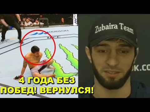 Зубайра Тухугов-Кевин Агилар UFC FN 168! ОБЗОР и слова победителя
