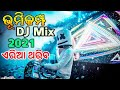 ODIA DJ NON STOP 2021 HARD BASS BOSTED MIX Ganesh Puja Dj Songs