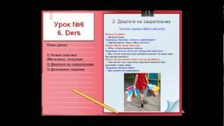 Йога для начинающих видео уроки онлайн бесплатно
