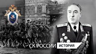 Легендарные полководцы: Сергей Семёнович Бирюзов