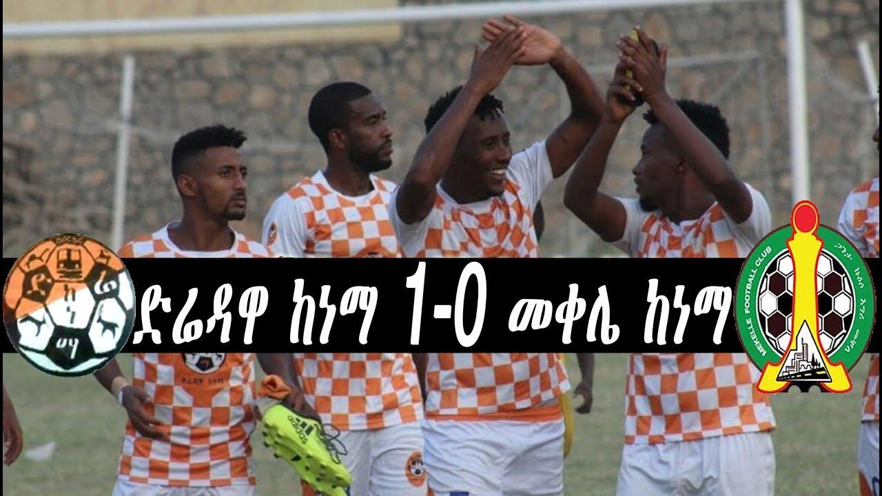 ድሬዳዋ ከነማ 1-0 መቀሌ ከነማ_Dire Dawa FC 1-0 Mekelle Kenema #Ethiopian Premier League 2018