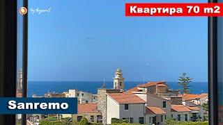 ☀️Квартира 70 м2 в Санто-Стефано-аль-Маре | Apartment for sale 70 m2 in Santo Stefano al Mare