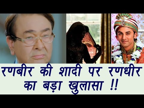 Ranbir Kapoor MARRIAGE Rumours, Randhir made a big REVELATION; Know here | FilmiBeat