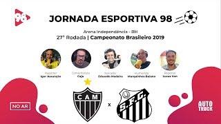 ATLÉTICO x SANTOS   BRASILEIRÃO   AO VIVO RÁDIO 98FM