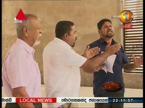 News 1st: Prime Time Sinhala News - 10 PM | (09-01-2018