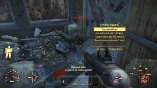 Прохождение Fallout 4 - Часть 48 Частная школа округа Саффолк PS4
