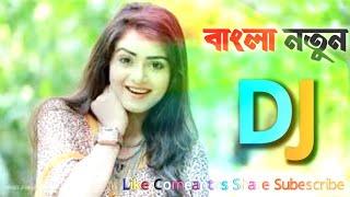 🌷DJ Ami Juyan Akata মাইয়া Bangla Song[Mix Bye (DJ SuMoN Bd Remix 2021