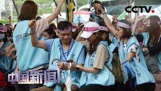 [中国新闻] 长荣空服员罢工造成各方皆输的局面 | CCTV中文国际