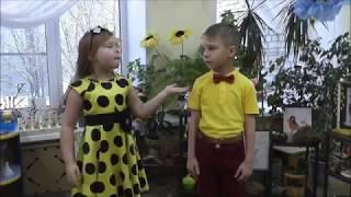 «Добрый сон», Кальдер Аня и Соколов Артём (Кинешма, д/с №28)