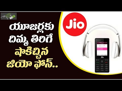 Reliance Jiophone Delivery Date Delayed Till October 1 Here Is The Reason Why - Telugu Tech Guru