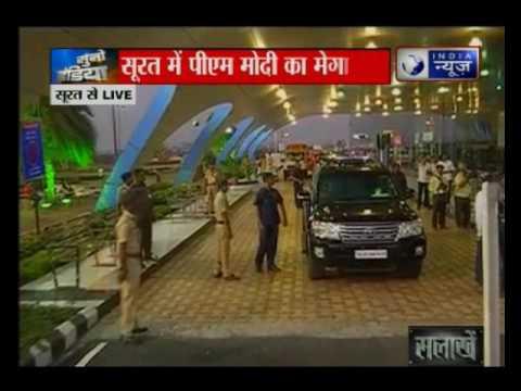 PM Narendra Modi  grand roadshow in Surat, Gujarat