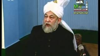 Turkish Darsul Quran 2nd February 1995 - Surah Aale-Imraan verses 179-183 - Islam Ahmadiyya