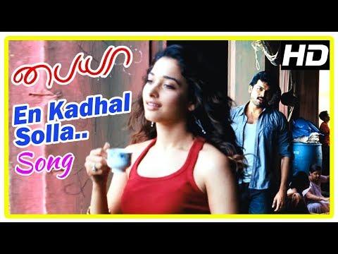 En Kadhal Solla Song   Jagan finds Tamanna's family   Karthi takes Tamanna home   Paiya Movie Scenes