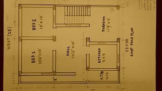 2bhk 25 × 30 East face house plan