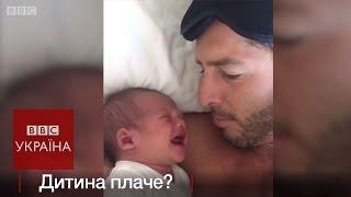 видео Як заспокоювати новонародженого. Заспокійлива трава для купання новонароджених