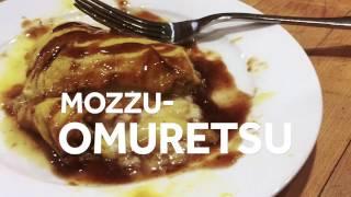 MOZZU-OMURETSU, DOZO (Ep. 3 THE STRING CHEESE INCIDENT)