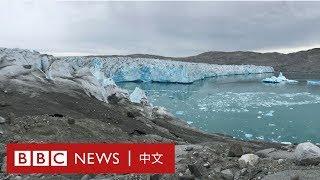中國將有大片地區被淹沒?一切源於一個危機- BBC News 中文