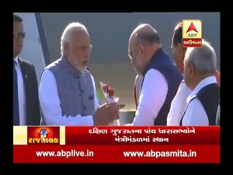 PM Modi At Ahmedabad Airport, Today Present Gujarat CM Oath Ceremony