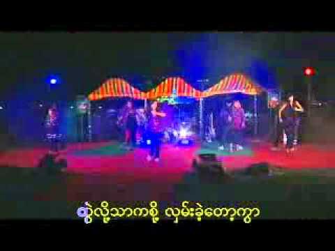 01 Tanguu Rock - Myanmar Thingyan Songs