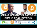 Proof that Craig Wright is Satoshi. BSV is real Bitcoin - Lorien Gamaroff