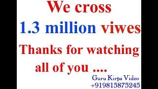 Best Punjabi wedding Ribbon cutting Ceremony  +91 98 158 75 245