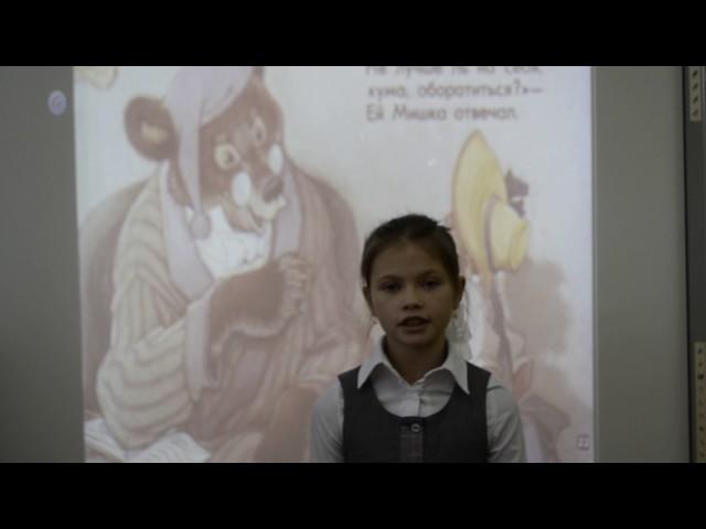 Изображение предпросмотра прочтения – ДианаЮсупова читает произведение «Зеркало и обезьяна» И.А.Крылова