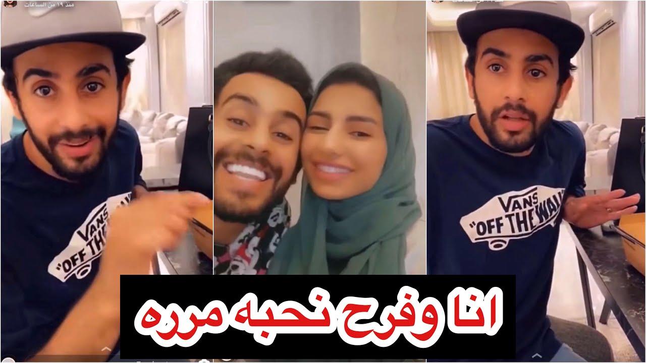حسن وفرح يتهاوشو في السيارة وفرح ترفع صوتها شوفو ليش 😰😂