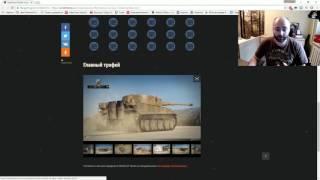 Tiger 131 - Марафон после Марафона WG заклинило